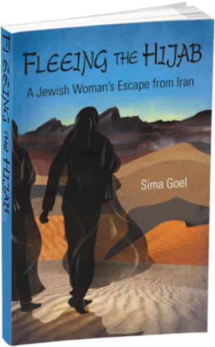 Fleeing the Hijab: A Jewish Woman's Escape from Iran